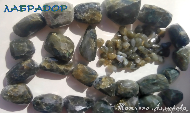 Labrador Stones: Magical Properties 57