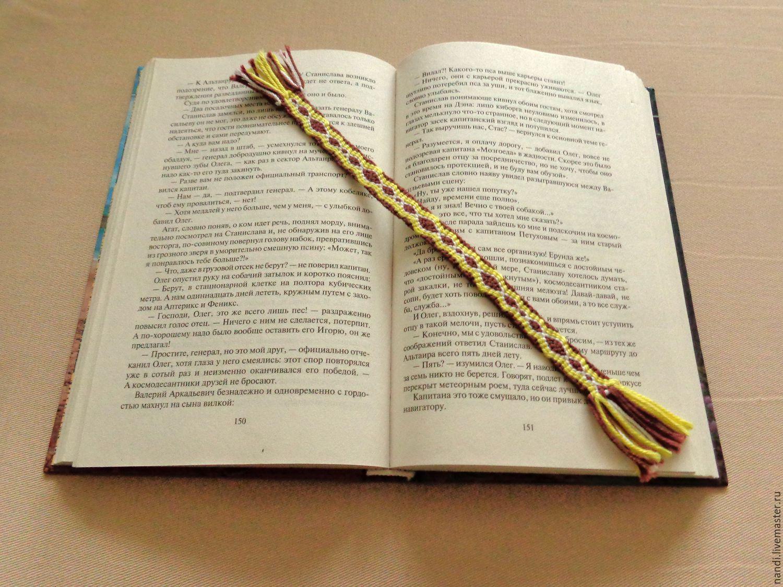 Bookmark in the book 'Autumn', Bookmark, Ryazan,  Фото №1