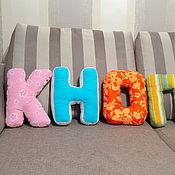 Для дома и интерьера ручной работы. Ярмарка Мастеров - ручная работа Буквы подушки. Handmade.