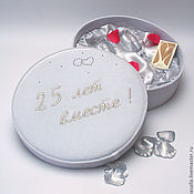 Свадебный салон handmade. Livemaster - original item Gift for Silver Wedding anniversary - 25 years !. Handmade.