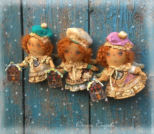 Ароматизированные куклы ручной работы. Ярмарка Мастеров - ручная работа. Купить Свет в окошке (по мотивам). Handmade. Бирюзовый, колокольчики