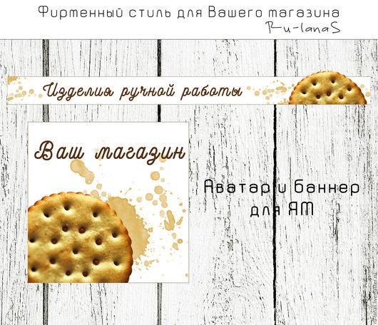 Дизайн минимализм, фирменный стиль, простой дизайн, Рудакова Светлана, ru-lanas