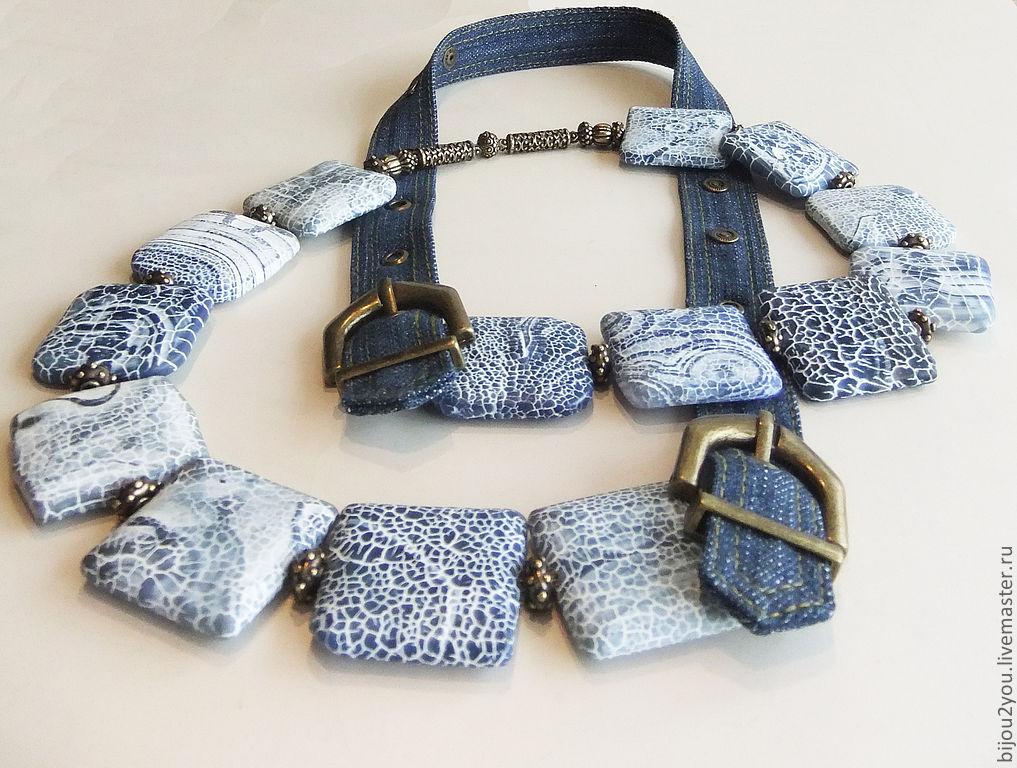Бусины из джинсовой ткани своими руками 2