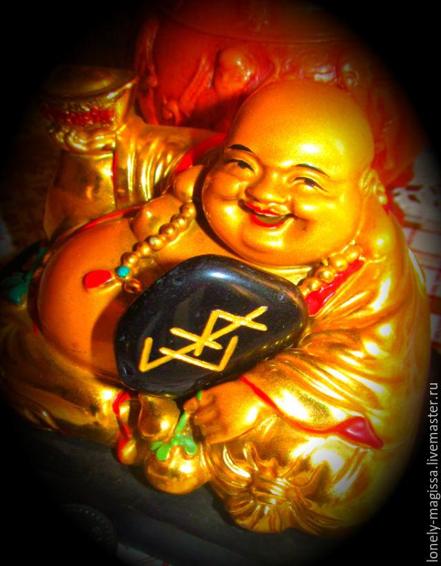 Talisman 'NETWORK GERDA', the stone of prosperity, rune, Amulet, Sochi,  Фото №1