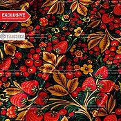 handmade. Livemaster - original item Fabric Atlas