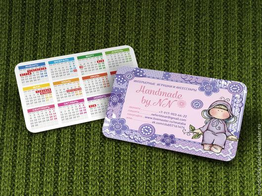 Визитки ручной работы. Ярмарка Мастеров - ручная работа. Купить Визитка-календарик мастера игрушек, бирка, этикетка. Handmade. Визитка