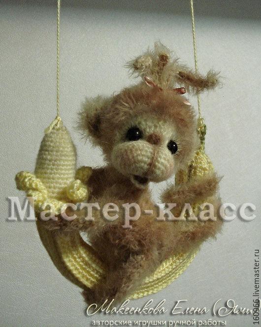 Вязание ручной работы. Ярмарка Мастеров - ручная работа. Купить МК по вязанию обезьянки на банане (Подкова на счастье). Handmade. Бежевый