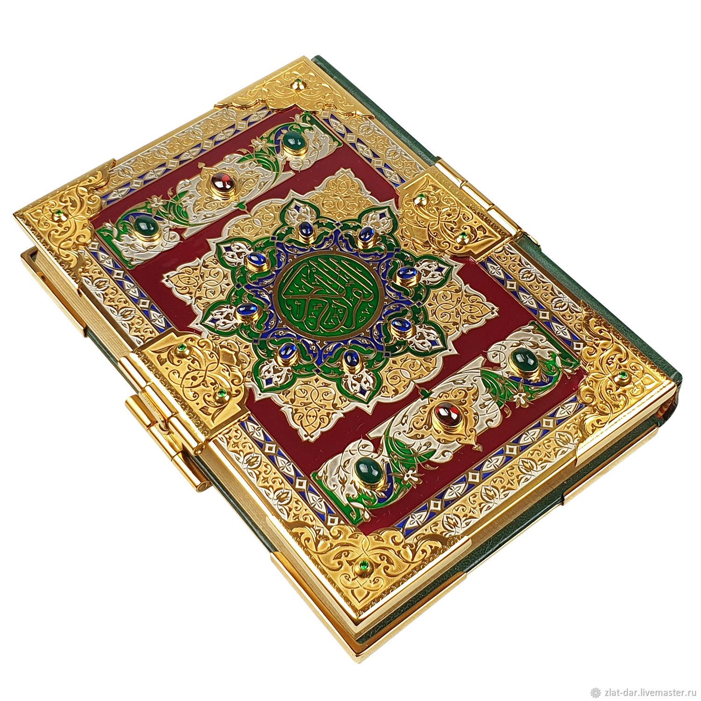 Большой элитный Коран Арт:15573Б , Именные сувениры, Москва,  Фото №1