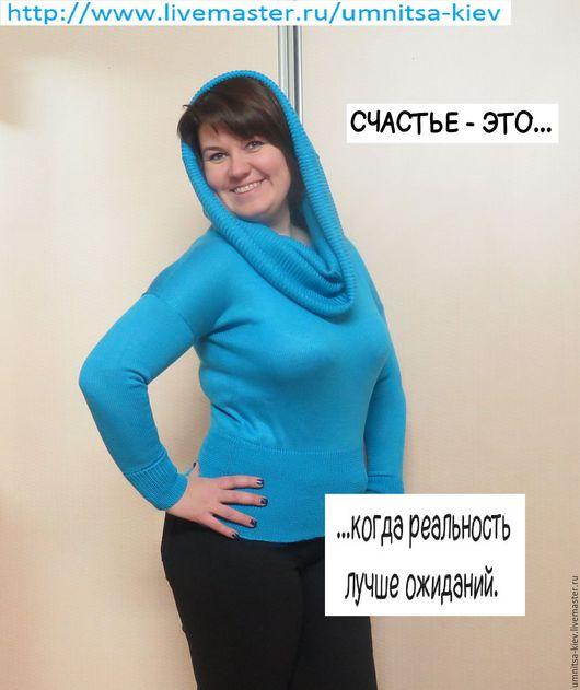 Фото. Вязаный свитер с капюшоном `Бирюза`