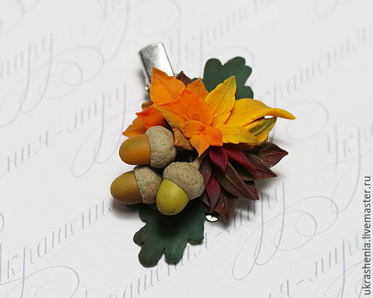 Брошь с желудями и осенними листьями. Цена 1200р