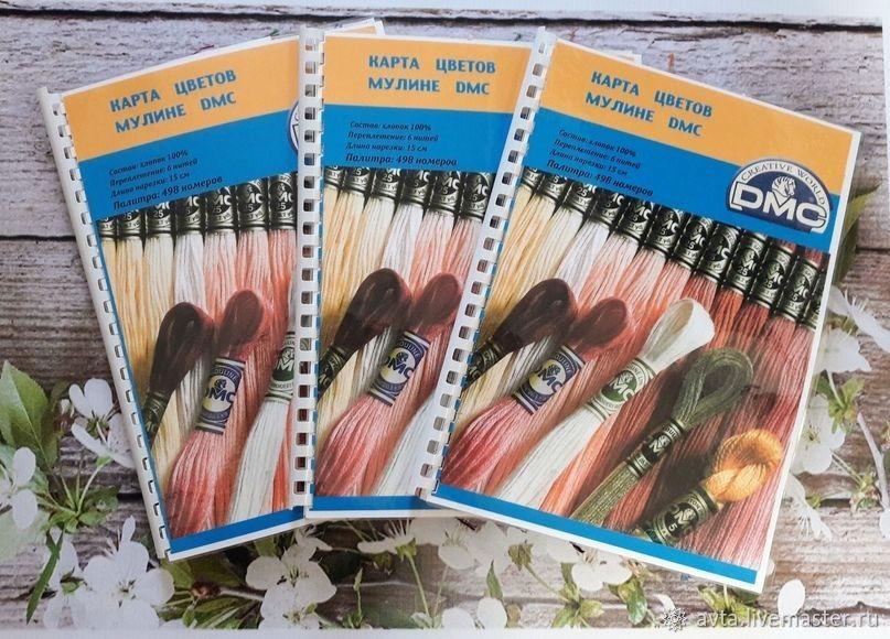 Карта-палитра мулине DMC, 482 цвета, Нитки, Киров,  Фото №1