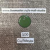 Материалы для творчества handmade. Livemaster - original item Enamel Dark Tarragon No.100 Dulevo. Handmade.