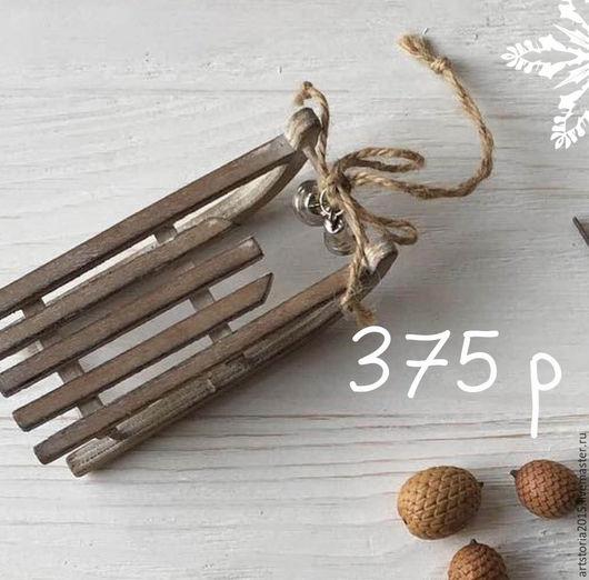 Новый год 2017 ручной работы. Ярмарка Мастеров - ручная работа. Купить Новогодняя игрушка санки деревянные с колокольчиками. Handmade.
