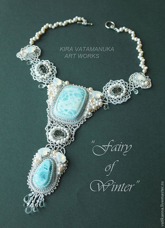 Fairy of Winter, Колье, Дублин,  Фото №1