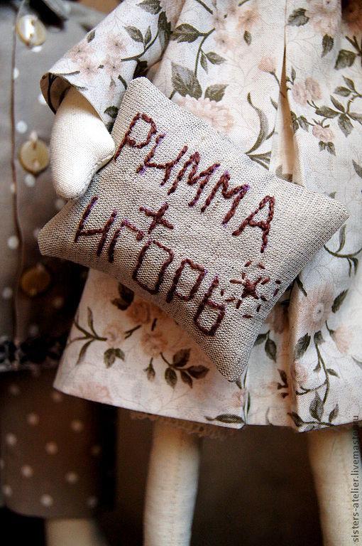"""Куклы Тильды ручной работы. Ярмарка Мастеров - ручная работа. Купить Ангелы сна -  """"Субботнее утро"""". Handmade. Бежевый"""