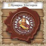 Амир (Gallyamov9) - Ярмарка Мастеров - ручная работа, handmade