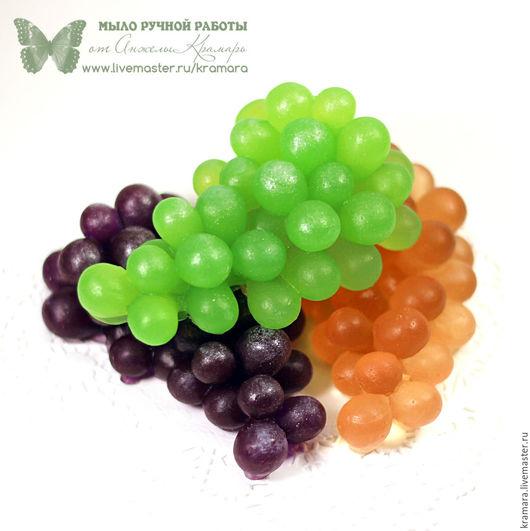 """Мыло ручной работы. Ярмарка Мастеров - ручная работа. Купить Мыло """"Виноградная гроздь"""". Handmade. Разноцветный, подарок на 8 марта"""