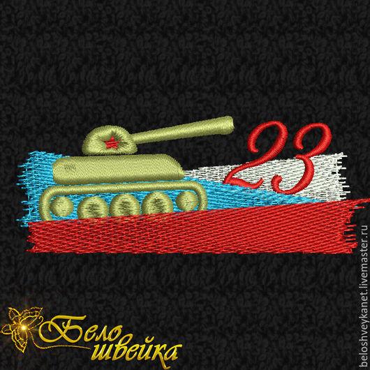Вышивка ручной работы. Ярмарка Мастеров - ручная работа. Купить 23 февраля - дизайн к празднику для мужчины (Код: NB0170 ). Handmade.