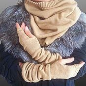 Аксессуары ручной работы. Ярмарка Мастеров - ручная работа Митенки-рукава под меховой жилет Длинные митенки эластичные бежевый. Handmade.