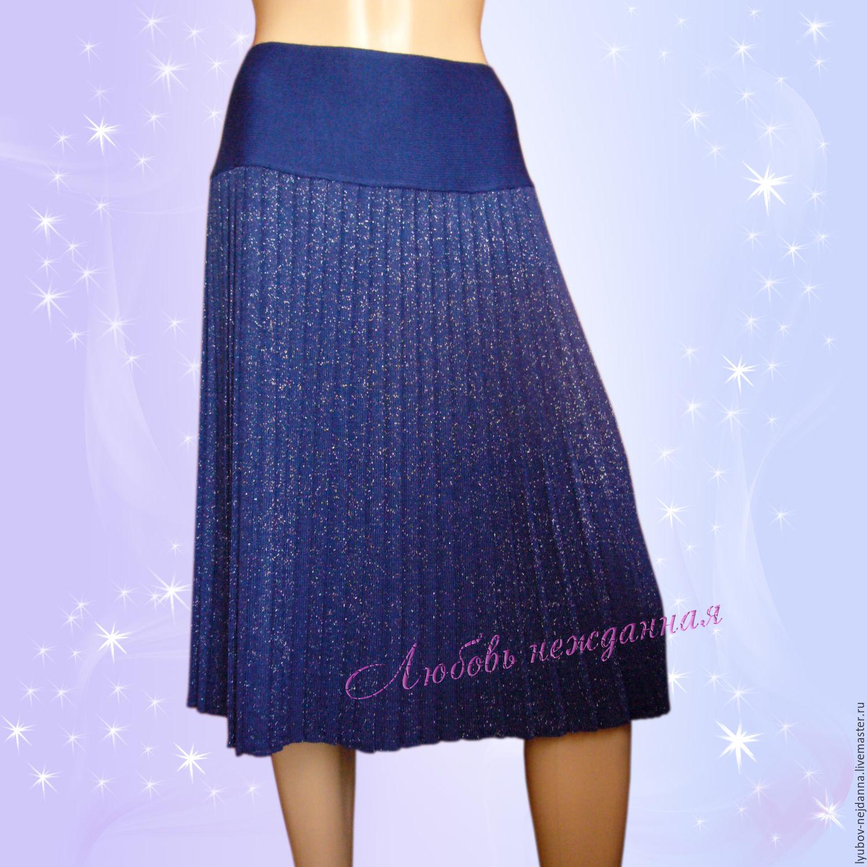 Купить юбку с люрексом