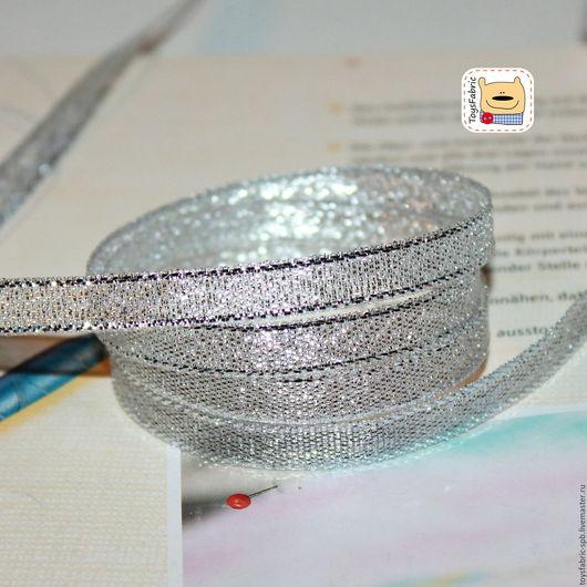 Шитье ручной работы. Ярмарка Мастеров - ручная работа. Купить Лента металлизированная 6мм серебряная  (ЛМ2). Handmade. Лента репсовая