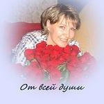 ot-dyshi