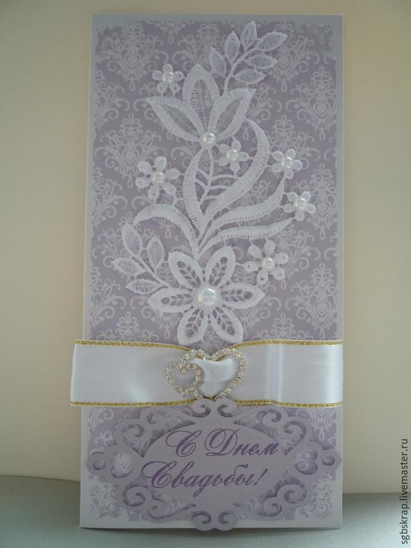 Открытки ручной работы с днем свадьбы 12