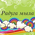 Радуга Мыла - Ярмарка Мастеров - ручная работа, handmade