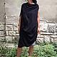 Платья ручной работы. Экстравагантное летнее ассиметричное платье из хлопока. Мария Иванова (StudioMariya). Интернет-магазин Ярмарка Мастеров. Однотонный