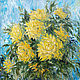 Oil painting Yellow dahlias. Painting. Flowers, Pictures, Magnitogorsk,  Фото №1
