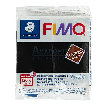 Материалы для творчества ручной работы. Ярмарка Мастеров - ручная работа Фимо FIMO Leather Effect полимерная глина 8010-909 черный. Handmade.