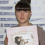 Екатерина Б. (Скраплавка) - Ярмарка Мастеров - ручная работа, handmade