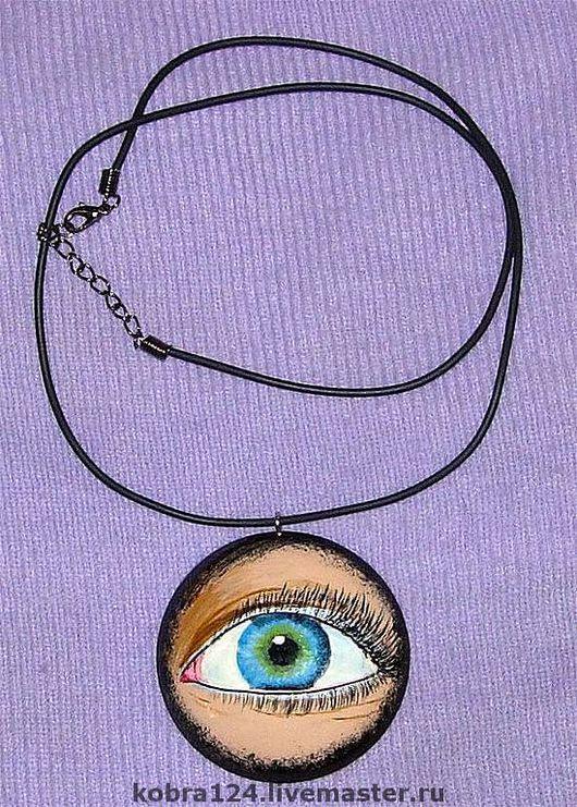 """Кулоны, подвески ручной работы. Ярмарка Мастеров - ручная работа. Купить Кулон """" Недремлящее око"""". Handmade. Авторские украшения"""
