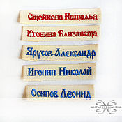 Материалы для творчества handmade. Livemaster - original item Label, patch, embroidery on the tape. Handmade.