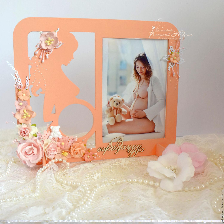 Рамки для с беременной