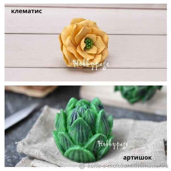 Silicone form of clematis, artichoke, Form, Moscow,  Фото №1