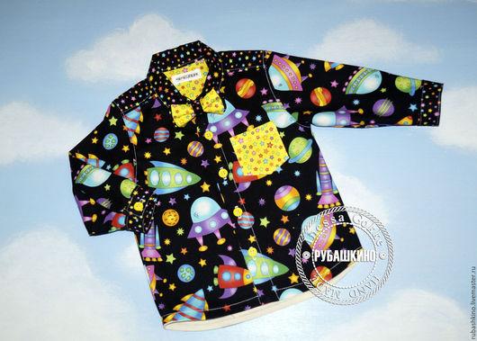 """Одежда для мальчиков, ручной работы. Ярмарка Мастеров - ручная работа. Купить Рубашка """"Просто космос"""". Handmade. Космос, звездное небо"""