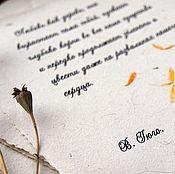 Канцелярские товары ручной работы. Ярмарка Мастеров - ручная работа Les sentiments. Хлопковая бумага для писем. Handmade.