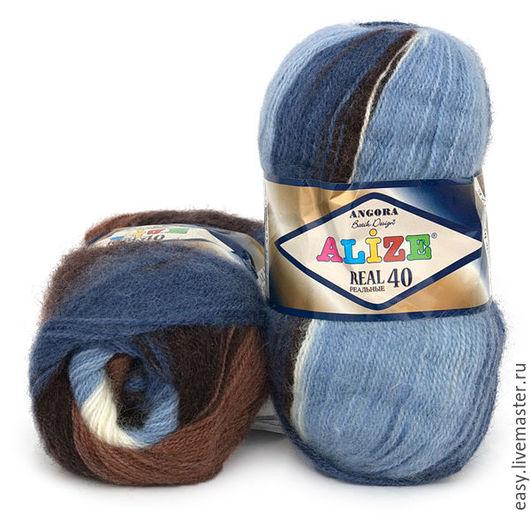 Вязание ручной работы. Ярмарка Мастеров - ручная работа. Купить Пряжа Angora real 40 batik Alize (шерсть с акрилом). Handmade.