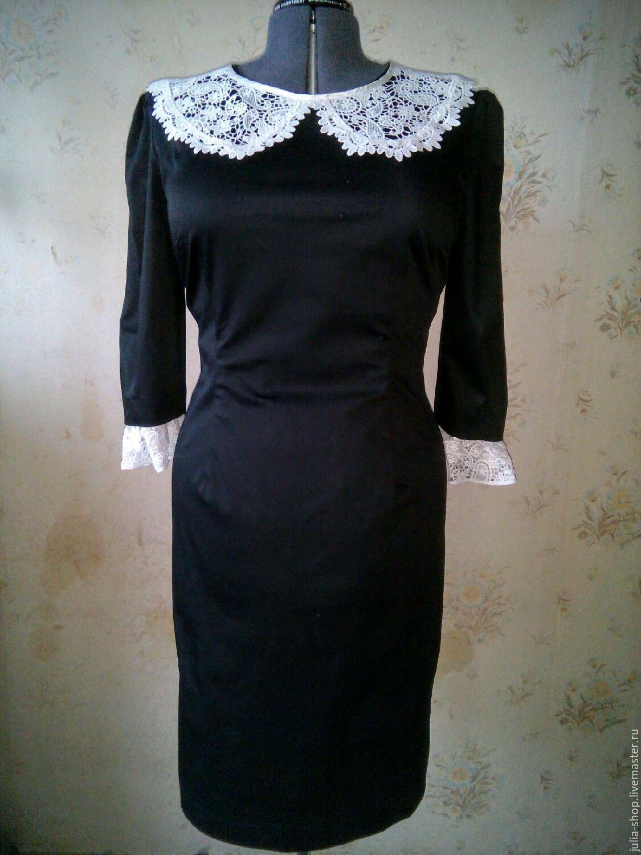 Черное платье с воротником с доставкой