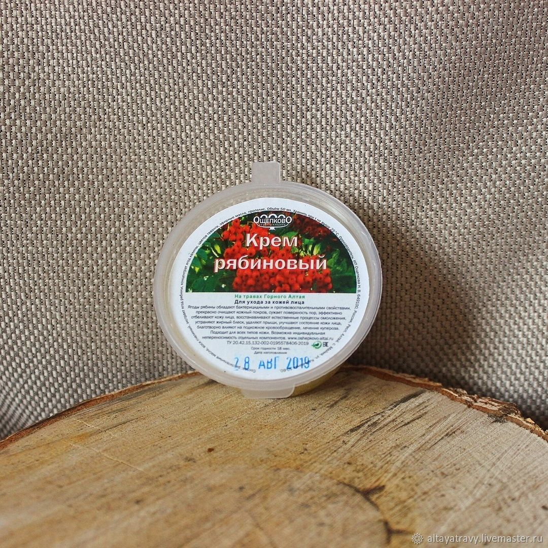 Rowan cream for face care on herbs of Altai, Creams, Kemerovo,  Фото №1
