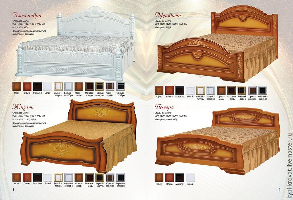 Односпальные кровати в магазине «Мебель сосна