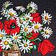 Картины цветов ручной работы. Вязанная картина Полевые цветы, объемные ромашки 40 х 40 см. Маскаева Ольга (maskaevadecor). Ярмарка Мастеров.