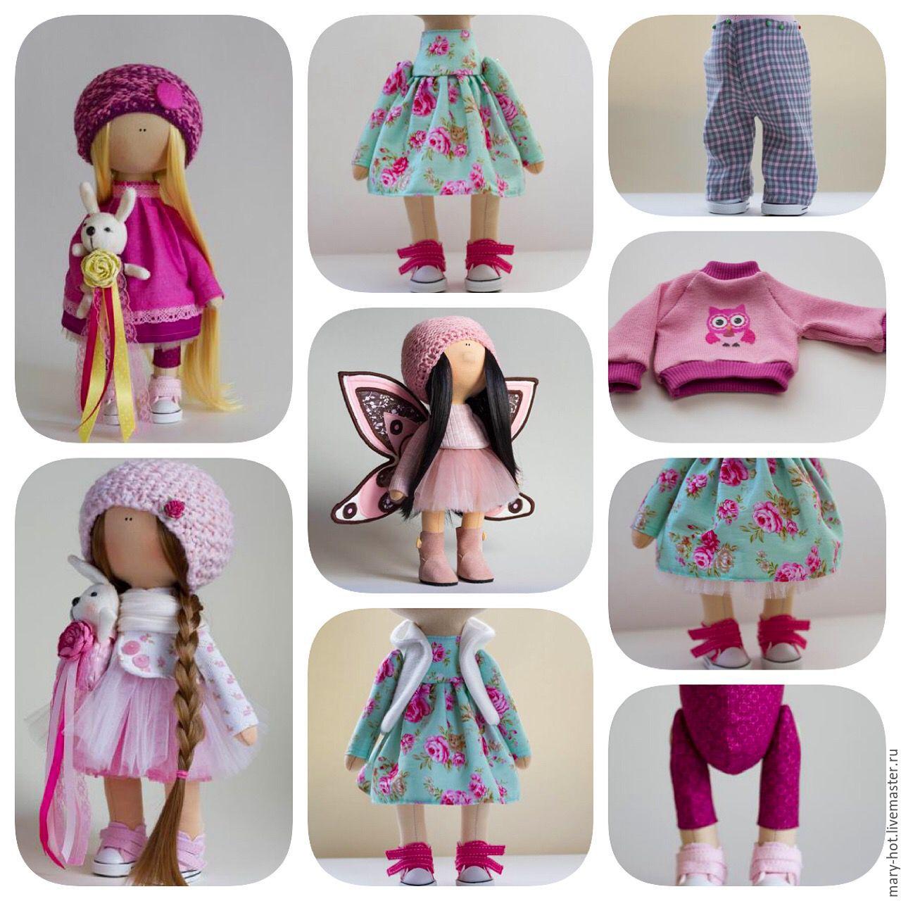 Как сшить куклу? Куклы 93