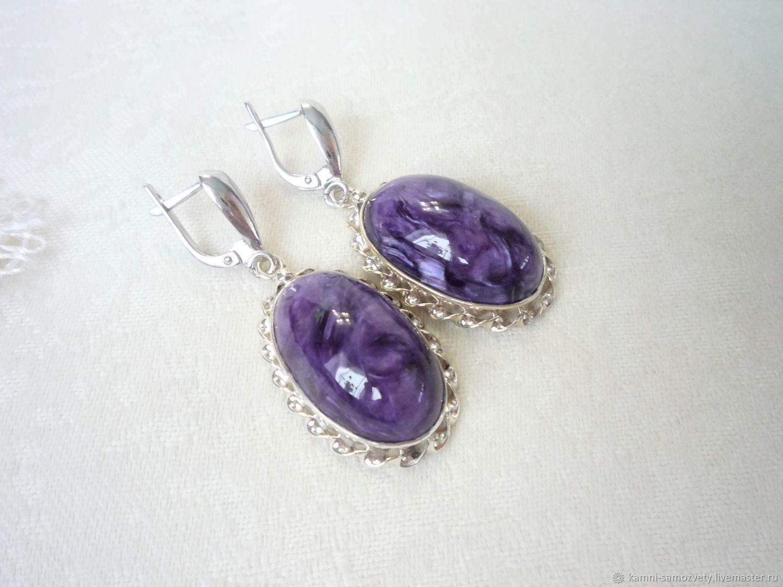 Earrings charoite, Earrings, Irkutsk,  Фото №1
