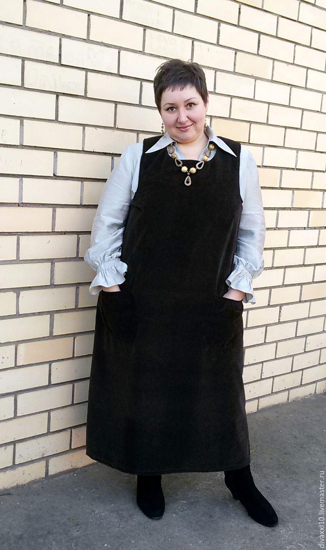 Купи Сарафан Одежда Больших Размеров Доставка