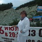 chernikva