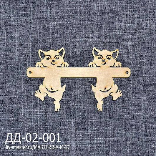 """ДД-02-001. Вешалка """"Озорные котики"""". Небольшая вешалка. Хорошо подойдет как для кухни или прихожей, так и для детской комнаты. Занимает совсем мало места, но поднимает настроение."""
