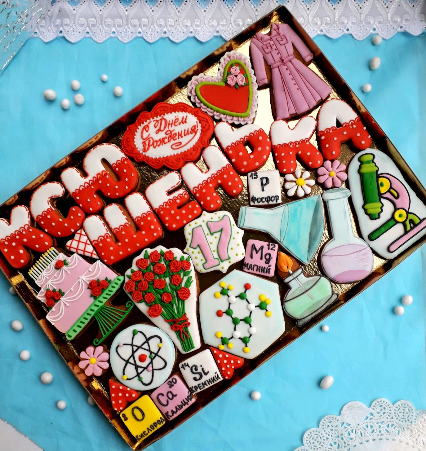 Gingerbread Birthday. Set cakes for girls, Gingerbread Cookies Set, Rostov-on-Don,  Фото №1