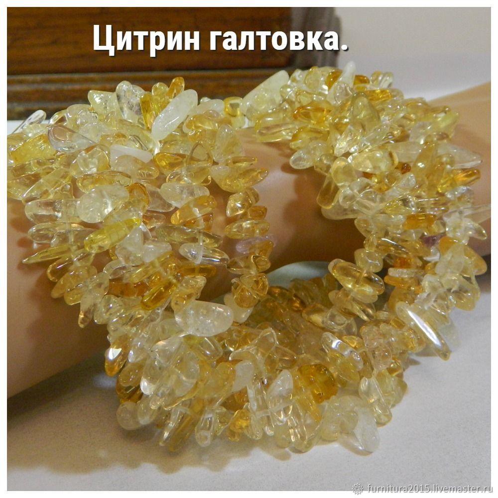 Citrine natural tumbling. thread, Beads1, Saratov,  Фото №1